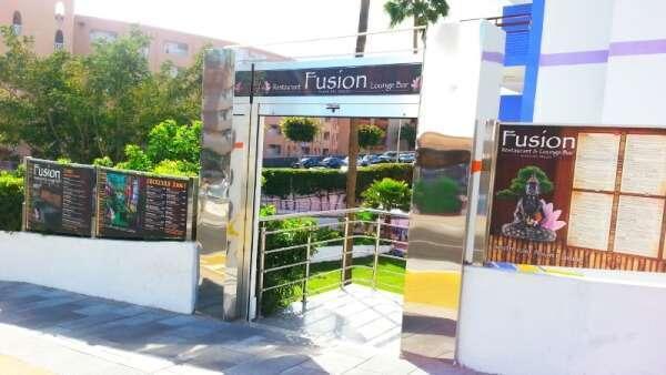 Fusion Restaurant Entrance
