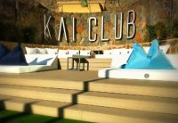 Kai Club private hammocks